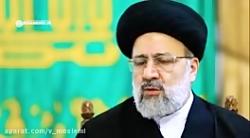 ماجرای شنیدنی پذیرش ریاست قوه قضاییه توسط حجت الاسلام رئیسی