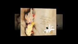 روضه حضرت علی اصغر سلام الله علیه حاج منصور ارضی محرم93