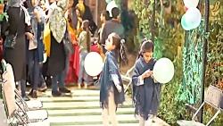 جشن کودک برگزار شد