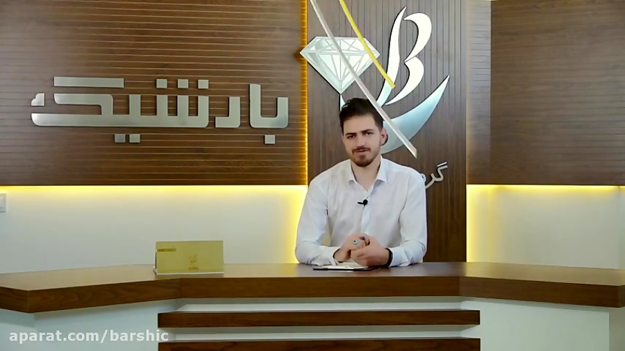 فروشگاه اینترنتی ایران مهر