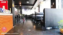 کافه رستوران بوبو