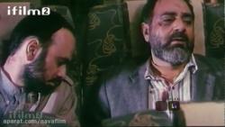 سکانسی تماشایی سریال آژانس شیشه ای با بازی پرویز پرستویی