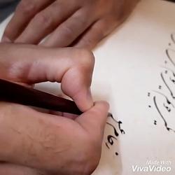 hedyemandegar_com