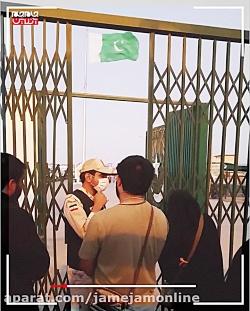 زائر آزاری در مرز همزمان با اربعین!