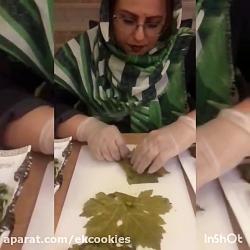 ekcookies