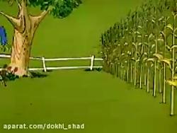 پلنگ صورتی_HDکارتون کود...