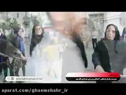نماهنگ طرح  خیابان ورزش  با ۴۰ برنامه در۴۰محله شهرستان قائم شهر