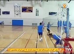 آموزش والیبال حرفه ای م...