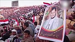 تاج سعودی و جنبیه یمنی