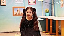 آنیتا شیخ ویسی