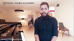 آموزش پیانو مبحث تلفظ ها و اجرای همزمان دو تلفظ متفاوت