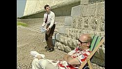مستر بين - شورت پوشیدن در فضای باز