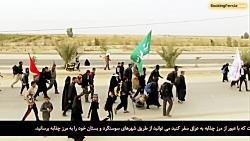 مداحی میثم مطیعی برای جاماندگان اربعین - پیاده روی کربلا