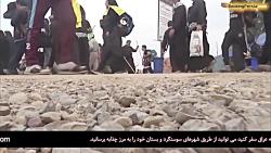 نماهنگ جدید پیاده ها شاهکار رضا صادقی -  پیاده روی اربعین