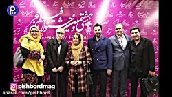افتتاحیه جشنواره فیلم ...