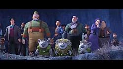 ماتیلوس: تریلر انیمیشن ...
