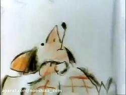 انیمیشن کوتاه Crac