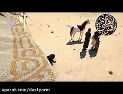 انیمیشن شهادت حضرت عباس