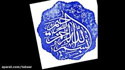جشـن قرآن دانش آموزان دبستان پسرانه