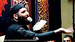 محمد حسین حدادیان شب سو...