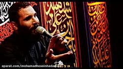 محمد حسین حدادیان شب چه...