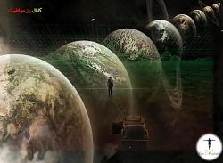 آیا شما همزمان در جهانی دیگر زندگی میکنید؟(جهان های موازی)