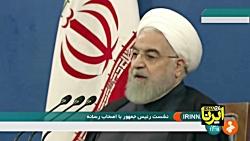 روحانی: طبق اصل ۱۱۳ رئیس جمهور مسئول اجرای قانون است
