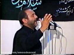 حاج داود علیزاده - ایام فاطمیه ، منزل حاج کلامی - سال ۷۷ - پارت دوم