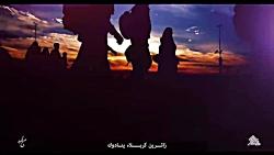 حال زائران اربعین با نو...