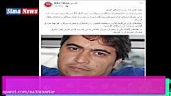 فیلم دستگیری روح الله ز...