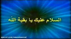 حاج داود علیزاده - گلچین سینه زنی - سالهای دهه ۷۰ - پارت اول