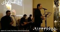 اجرای مراسم ترحیم عرفانی ۰۹۱۲۴۴۶۶۵۵۰