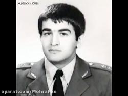 داستان شهید عباس بابای...