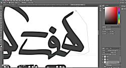 تیزر رونمایی لوگوی نما...