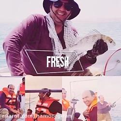 کلیپ سفر ماهیگیری جزیر...