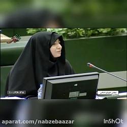 زهرا سعیدی:چرا نخبه دکت...