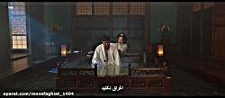 فیلم سینمایی حروف پادش...