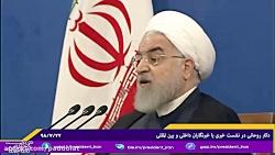 روحانی: حضور ارتش سوریه...