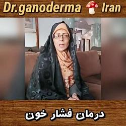 دکتر عارف قنبرزاده درم...