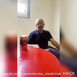 گانودرما و درمان پیسی