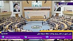 آمار روحانی از میزان بهره مندی روستاهای ایران از گاز و آب آشامیدنی