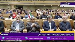 روحانی:  خارج شدن از یک توافق بین المللی ننگ برای یک کشور است