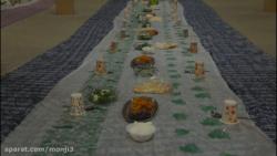 ویژه برنامه افطار تا سحر ماه مبارک رمضان