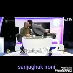 واکنش جنجالی سلبریتی ه...