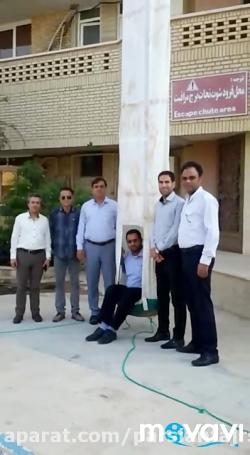 تست و بازدید سالیانه شوت نجات افراد برج مراقبت فرودگاه بوشهر مورخ 98/07/23