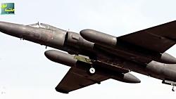 رصد هواپیمای جاسوسی آمریکا توسط ایران و شگفتی اینترنشنال اینترست