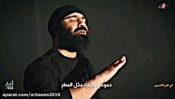 نماهنگ اربعینی حی علی الحسین (ع)