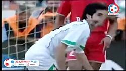 یادی کنیم از این بازی ایران -بحرین (با گزارش عادل فردوسی پور)