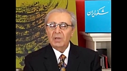 غزل 113 - حافظ - بنفشه دوش به گل گفت و خوش نشانی داد