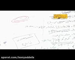بخش اول فیلم/ روایت زندگی شهید محمد هادی ذوالفقاری